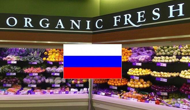 RUSSIA: IL GOVERNO VUOLE UN REGISTRO UNICO DEI PRODUTTORI BIO